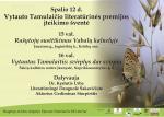 Spalio 12 d. Vytauto Tamulaičio literatūrinės premijos įteikimo šventė